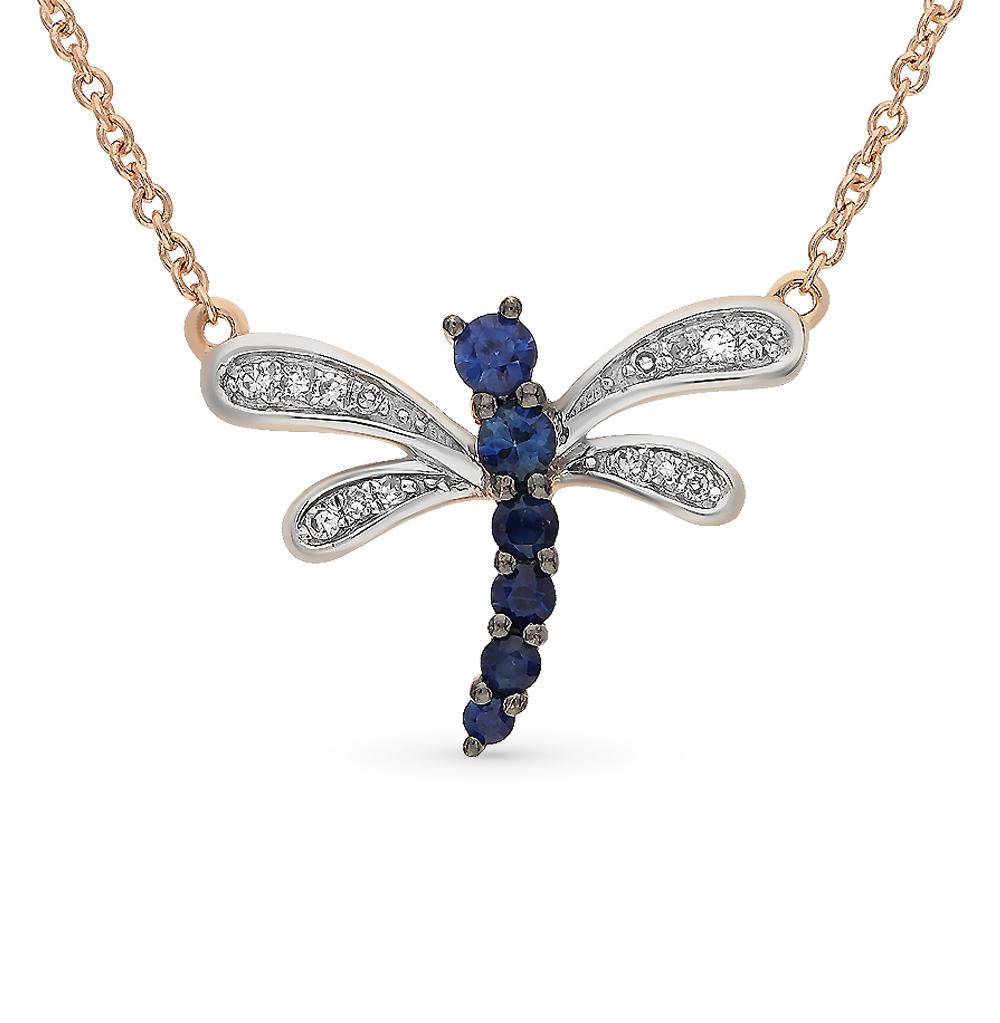 золотое шейное украшение с бриллиантами и сапфирами SUNLIGHT
