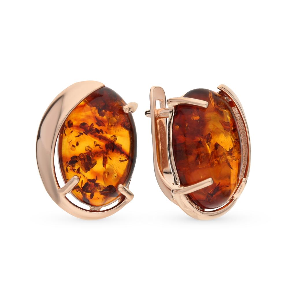 Фото «серебряные серьги с янтарями искусственными»
