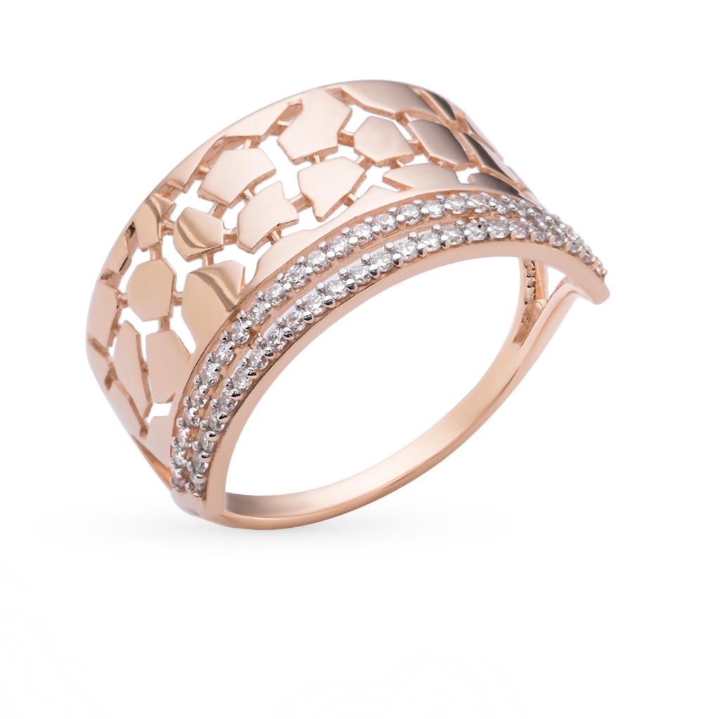 Фото «серебряное кольцо с бриллиантами и изумрудами»