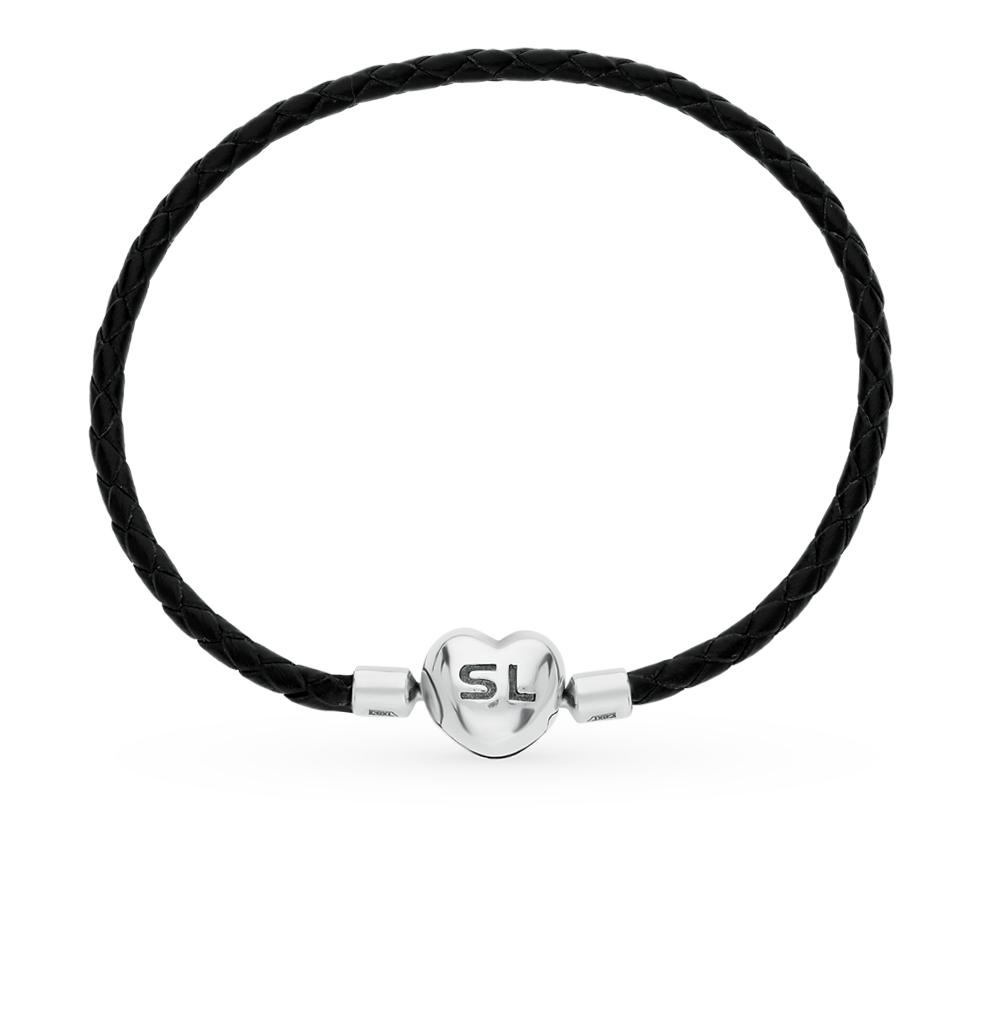 Фото «кожаный браслет с серебро»