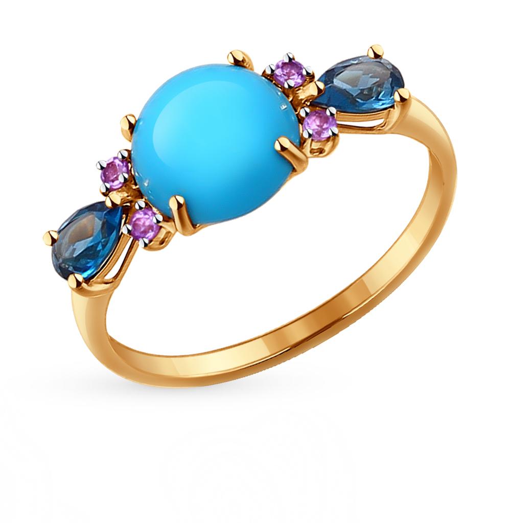 Фото «золотое кольцо с бирюза, аметистами и топазами»