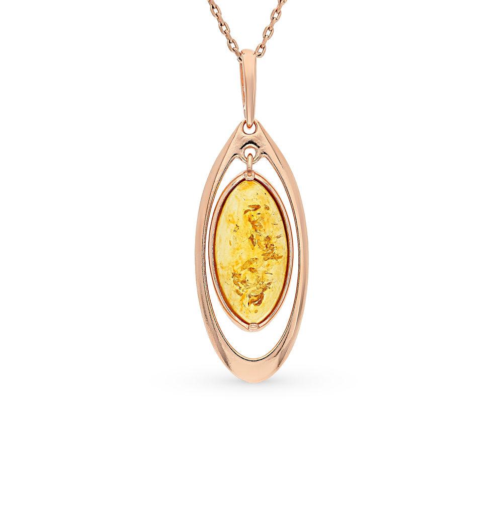 Фото «золотая подвеска с янтарём»