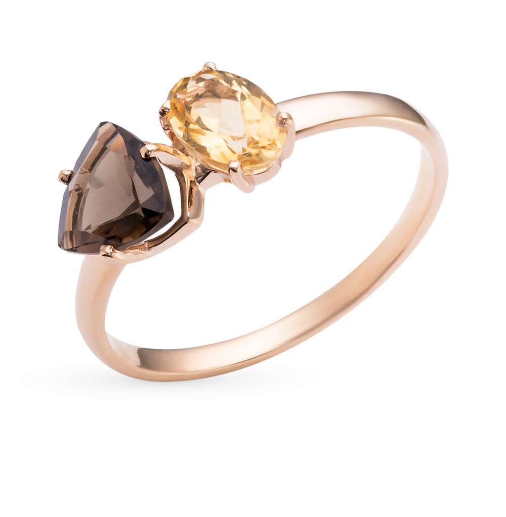 Фото «золотое кольцо с цитринами»