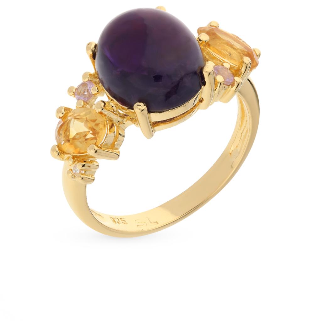 Фото «серебряное кольцо с аметистом и цитринами»